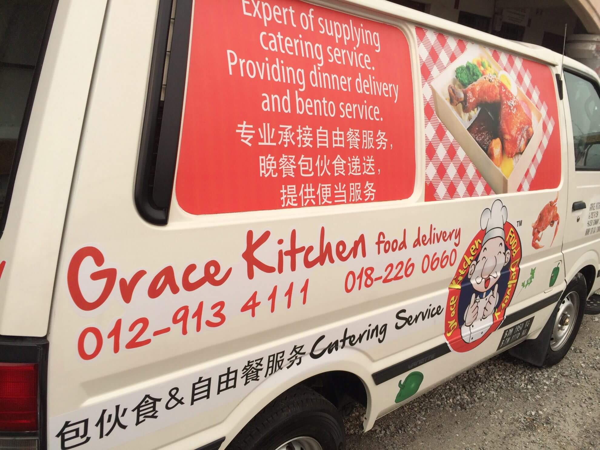 Grace Kitchen Van